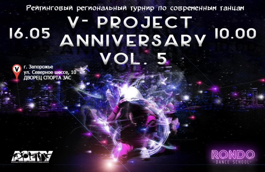 V- PROJECT ANNIVERSARY vol. 5, 16 мая 2021, Запорожье